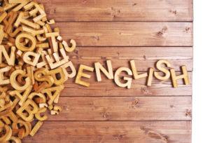英会話で英単語を覚える
