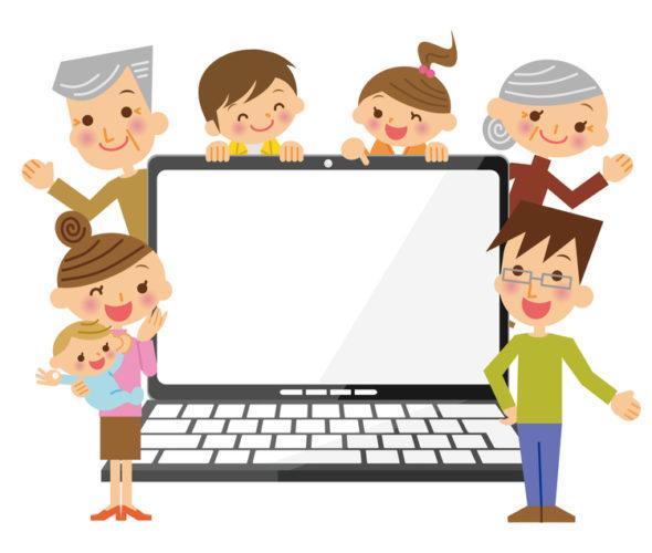 家族 オンライン英会話